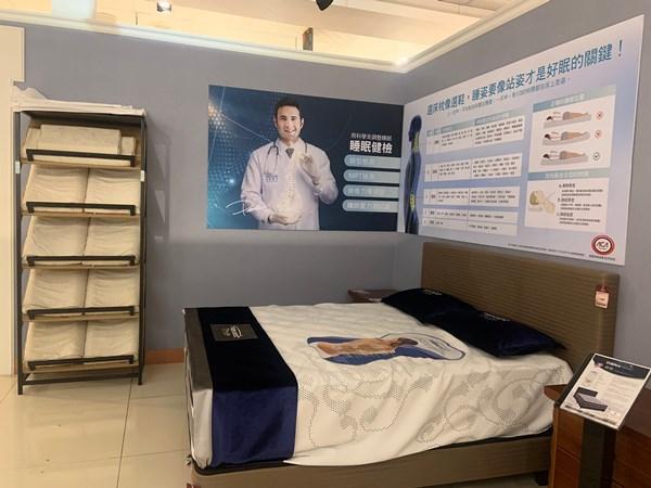 就是這樣的舒適感!網友都推薦最有人體工學的台北、新北泰山獨立筒床墊 !